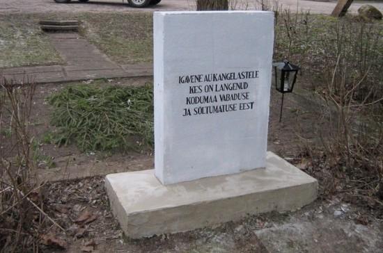 Посольство России направило в МИД Эстонии ноту из-за сноса памятника советским солдатам