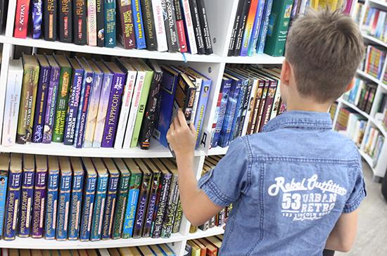 Сегодня Международный день школьных библиотек