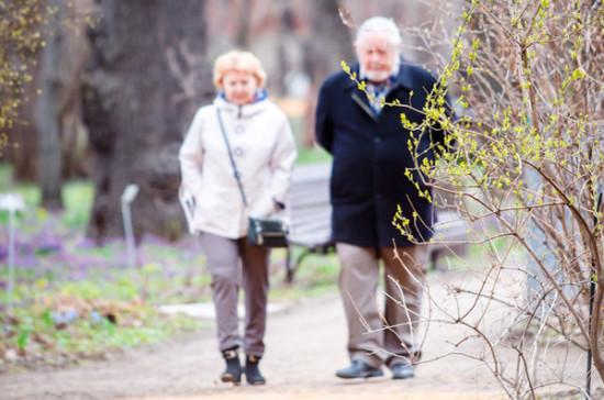 28 октября поздравляют бабушек и дедушек