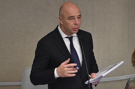 Силуанов: правительство готово реструктурировать бюджетные кредиты регионов