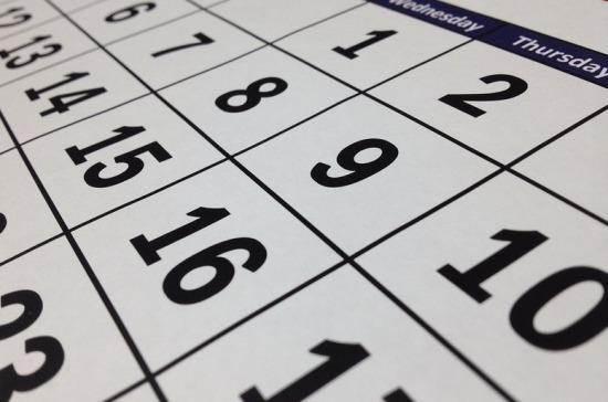 Роструд напомнил о предстоящих трёхдневных выходных