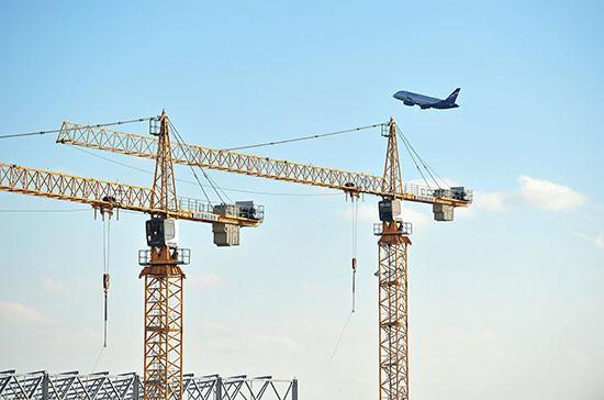 В России могут разрешить строить жильё ближе к аэропортам