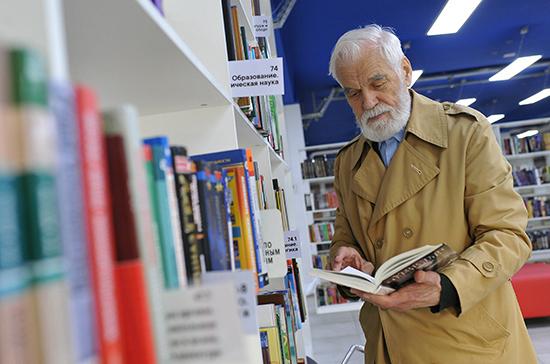 Эксперты поделились мнениями, как можно популяризовать чтение в России