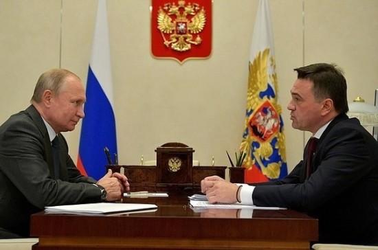 Губернатор Подмосковья сообщил об увеличении регионального бюджета