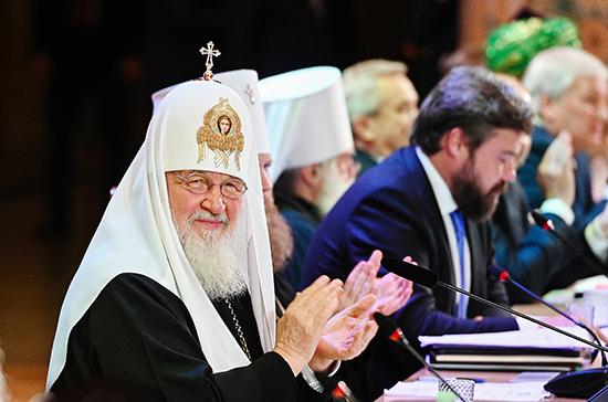 Святейший Патриарх Московский и всея Руси Кирилл: Народосбережение — настоящее и будущее России