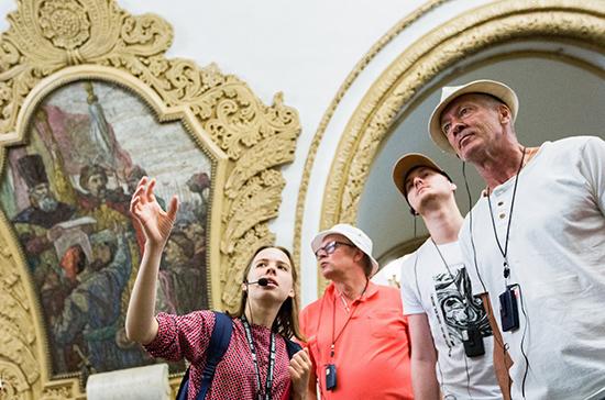 Гидов научат работать с пожилыми туристами