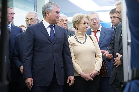 Володин: Примаков отдавал себя полностью, чтобы Россия была сильной