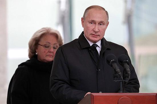 Путин: Примаков превыше всего ставил интересы России