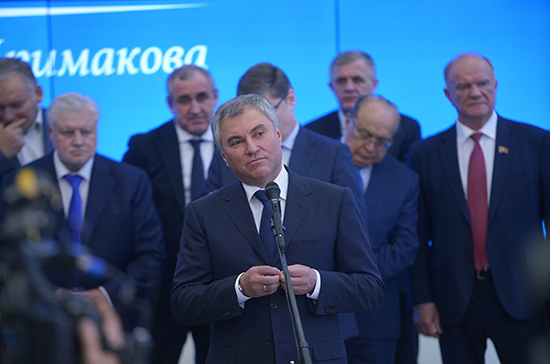 Володин: Примаков видел в Путине развитие России