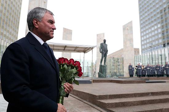 Председатель Госдумы и депутаты приняли участие в открытии памятника Примакову