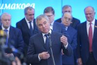 Спикер Госдумы рассказал о личных качествах Евгения Примакова