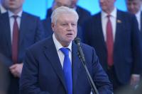 Миронов предложил установить в Госдуме памятный знак в честь Примакова