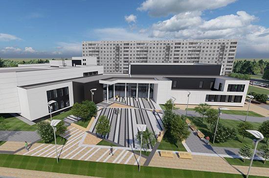Дом культуры с кинозалом и библиотекой построят в Одинцове