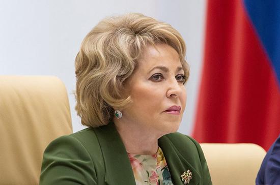 Валентина Матвиенко предложила создать международную организацию русскоязычных женщин