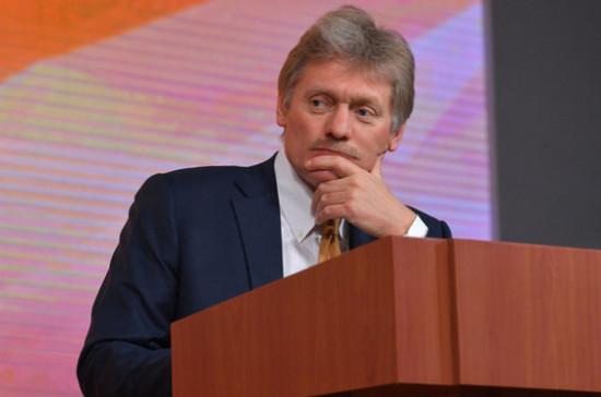 Вопрос о расширении списка экспортёров СПГ находится в стадии проработки, заявил Песков