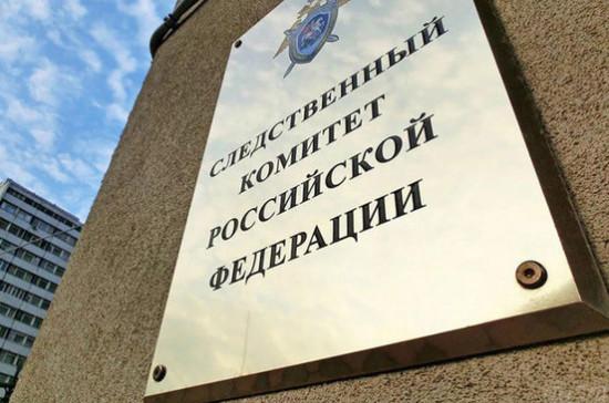 СК РФ возбудил дело о геноциде по факту убийства воспитанников Ейского детдома во времена ВОВ
