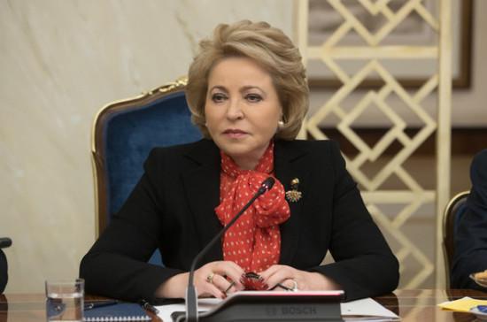 Матвиенко: наши соотечественницы являются мощной «мягкой силой»