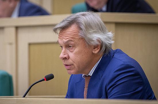 Пушков отреагировал на решение Дании разрешить строительство «Северного потока — 2»