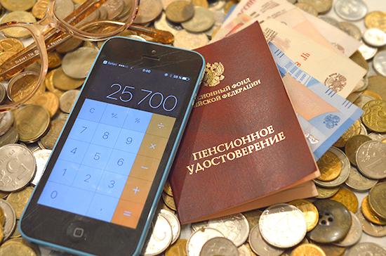 Внедрение новой пенсионной системы заслуживает широкого обсуждения, заявил Скриванов