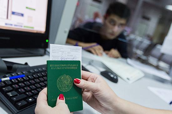 Статус миграционных агентов предложено закрепить в законе