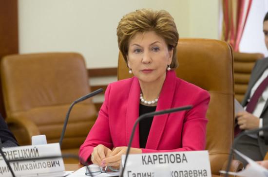 Тема сотрудничества с соотечественницами получит дальнейшее развитие, заявила Карелова