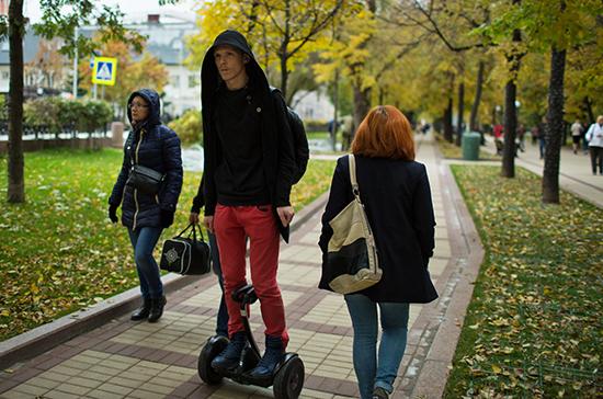 «Водителей» гироскутеров перестанут считать пешеходами