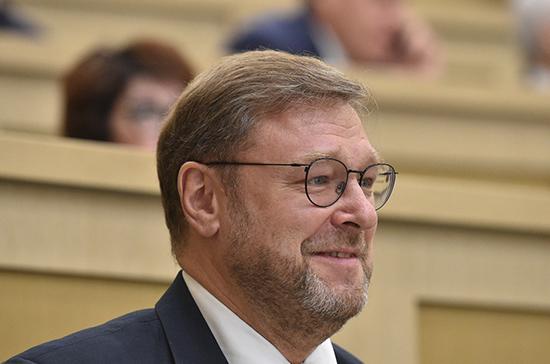 Косачев оценил слова кандидата в послы США о необходимости сотрудничать с Россией