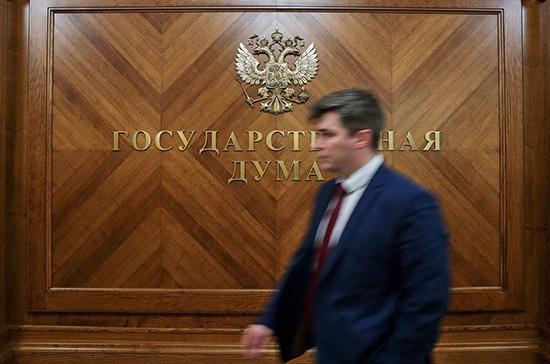 Чадаев назвал причины, по которым рейтинг доверия к Госдуме будет расти