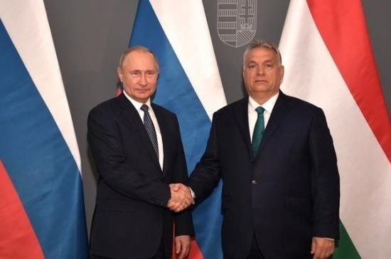 Диалогом с Россией Венгрия показывает ЕС самостоятельность во внешней политике, считает эксперт
