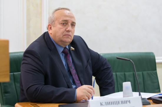 Клинцевич оценил заявление НАТО о невозможности «нормальной» работы с Россией
