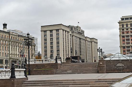 Политолог: рост рейтинга одобрения работы Госдумы связан с принятием социальных законов