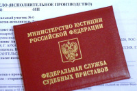 154 года назад в России был основан институт судебных приставов