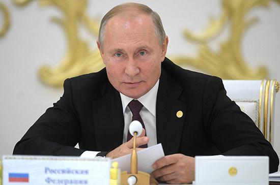 Путин присудил премию за вклад в укрепление единства нации