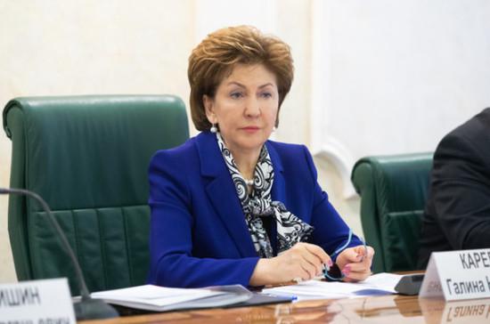 Карелова призвала учитывать особенности регионов при модернизации первичного звена здравоохранения