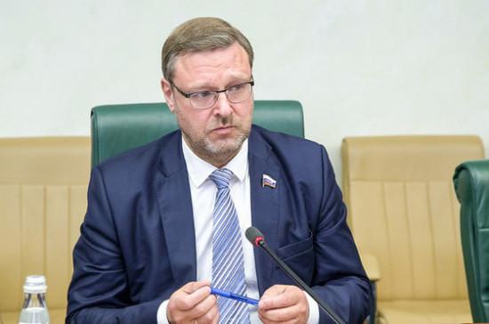 Косачев прокомментировал призыв Киева выплатить репарации за Донбасс