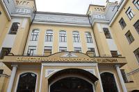 Общественная палата 4 ноября обсудит способы реализации майских указов