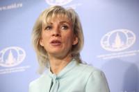 МИД: «Белые каски» готовят новые провокации с химоружием в Сирии