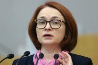 Глава ЦБ заявила о смещении баланса рисков в России в сторону дезинфляционных факторов