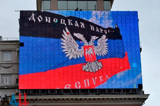 В ДНР заявили о готовности начать отвод сил в Петровском 4 ноября