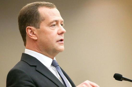 Медведев пригласил глав правительств стран ШОС на празднование 75-летия Победы