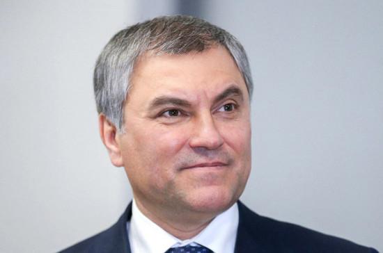 Вячеслав Володин посетит с рабочим визитом Армению