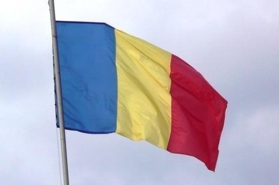В Румынии утвердили новый состав правительства