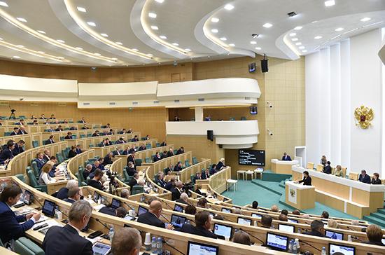 Комитет Совфеда одобрил Этический кодекс палаты