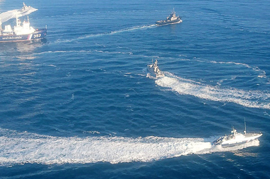 Украина потребовала от России вернуть задержанные в Керченском проливе корабли