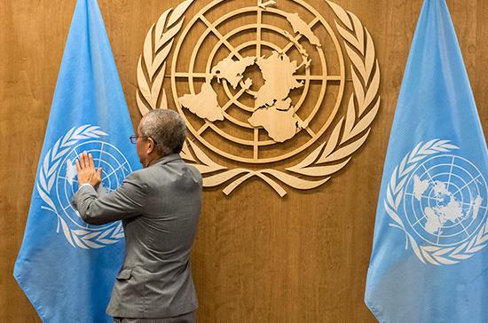 ООН призывает защитить природу от последствий войны