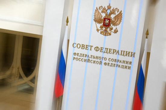 Комитет Совфеда одобрил кандидатуру на пост полпреда палаты по связям с детским омбудсменом