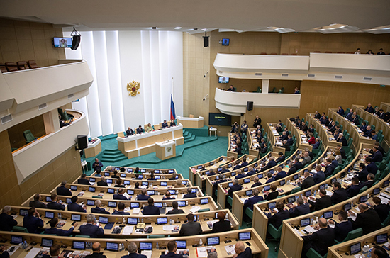 Комитет Совфеда одобрил кандидатуры на получение почётного знака за заслуги в области парламентаризма