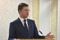 Новак расскажет в Госдуме об энергетическом обеспечении удалённых районов