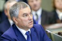 Володин призвал страны ОДКБ защищать в Совете Европы память о павших в борьбе с фашизмом