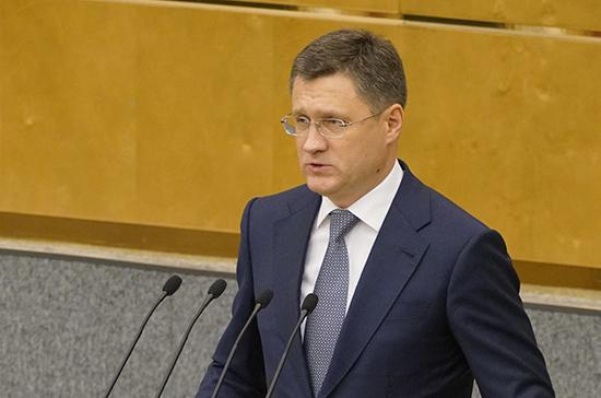 Новак: Парижское соглашение по климату не препятствует развитию экономики России